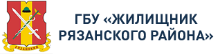 «Жилищник Рязанского района»